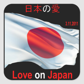 Love on Japan Square Sticker