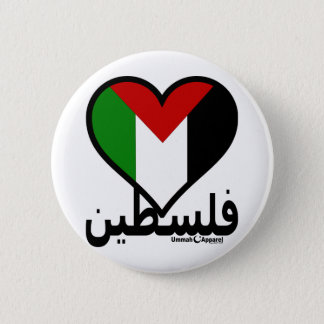 Love Palestine 2 Inch Round Button