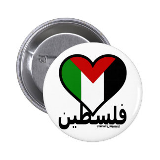Love Palestine 2 Inch Round Button