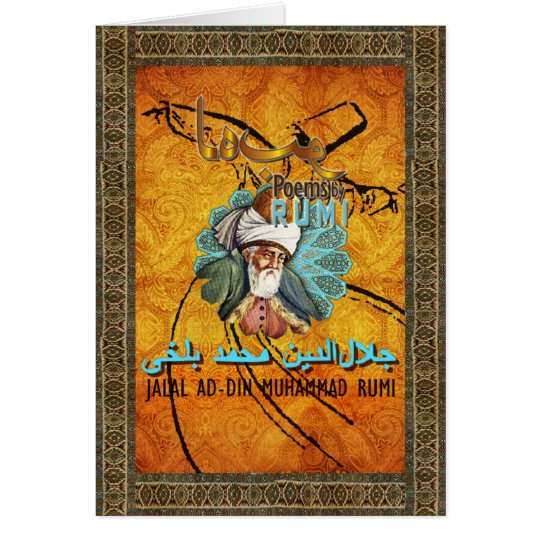 Love poems by RUMI - Card, Greeting,Note Card