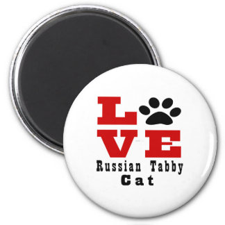 Love Russian Tabby Cat Designes 2 Inch Round Magnet
