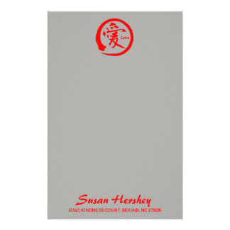 Love stationery | red zen circle and kanji
