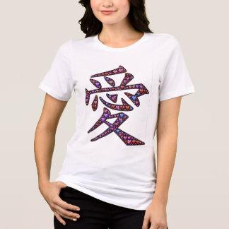 Love Symbol In Kanji T-Shirt