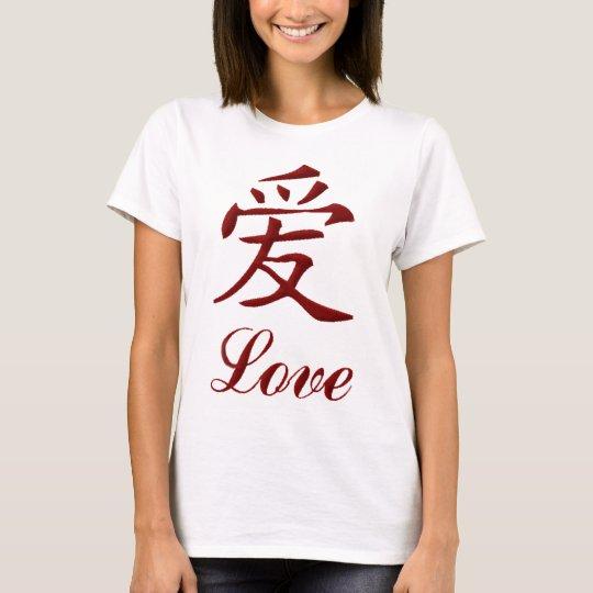 Love_ T-Shirt