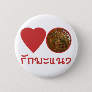 Love Thai Panang Curry ... Thai Street Food 2 Inch Round Button