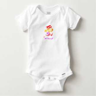 Love thank you 7 colors baby onesie