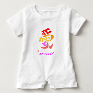 Love thank you 7 colors baby romper