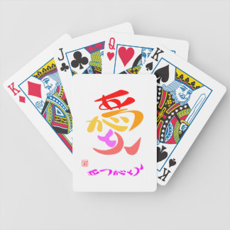 Love thank you 7 colors bicycle playing cards
