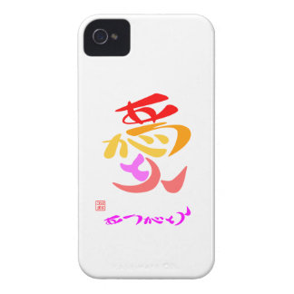 Love thank you 7 colors iPhone 4 case
