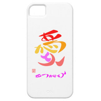 Love thank you 7 colors iPhone 5 case