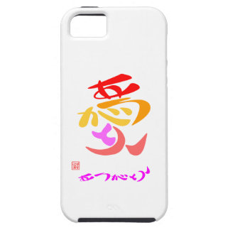Love thank you 7 colors iPhone 5 covers