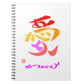 Love thank you 7 colors spiral notebook