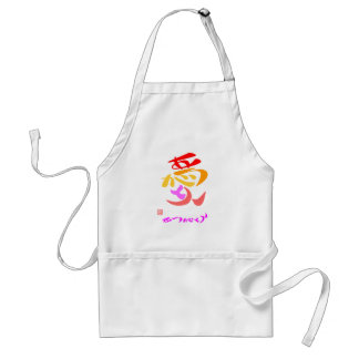 Love thank you 7 colors standard apron