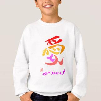 Love thank you 7 colors sweatshirt