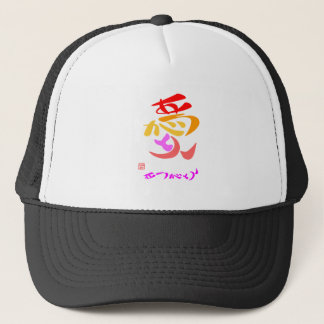 Love thank you 7 colors trucker hat