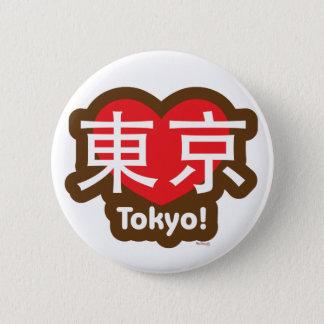 Love Tokyo Button