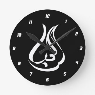 Love… Wallclock