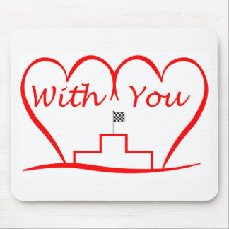 Love You, successfully with you together Mouse Pad