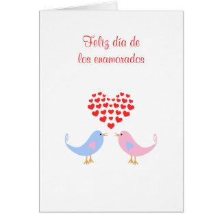 Lovebirds spanish language romantic valentine card