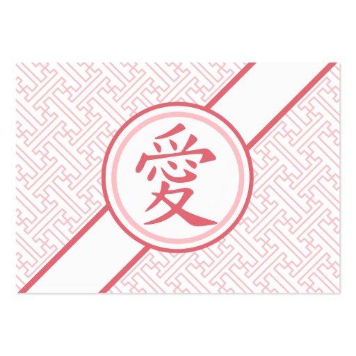 Lovely Pink Kanji Business Card Template