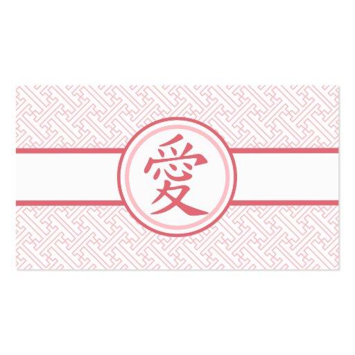Lovely Pink Kanji Business Card Templates