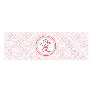 Lovely Pink Kanji Pack Of Skinny Business Cards