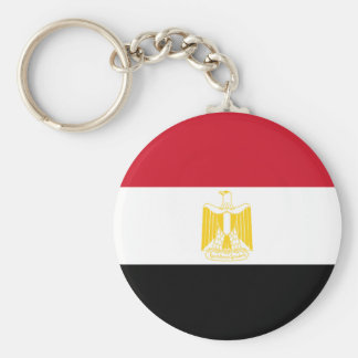 Low Cost! Egypt Flag Keychain