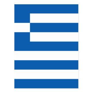 Low Cost! Greece Flag Postcard