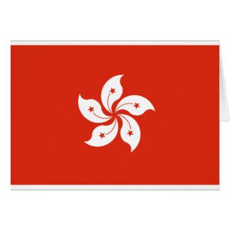Low Cost! Hong Kong Flag Card