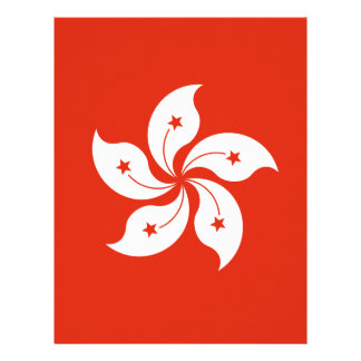 Low Cost! Hong Kong Flag Customized Letterhead