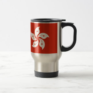 Low Cost! Hong Kong Flag Travel Mug