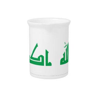 Low Cost! Iraq Flag Pitcher