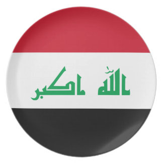 Low Cost! Iraq Flag Plate
