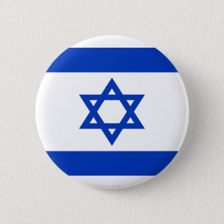 Low Cost! Israel Flag 2 Inch Round Button