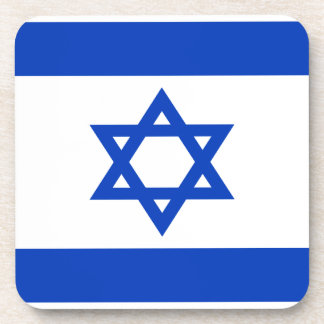 Low Cost! Israel Flag Coaster