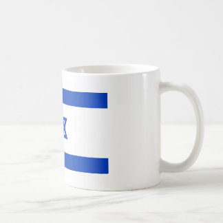 Low Cost! Israel Flag Coffee Mug
