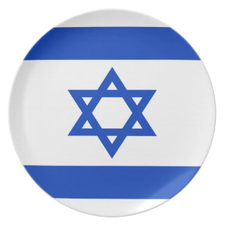 Low Cost! Israel Flag Dinner Plate