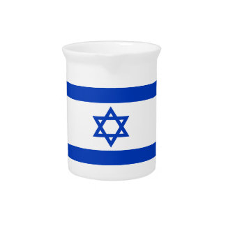 Low Cost! Israel Flag Drink Pitcher