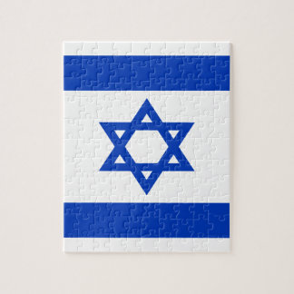 Low Cost! Israel Flag Jigsaw Puzzle