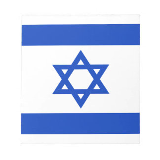 Low Cost! Israel Flag Notepad