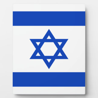 Low Cost! Israel Flag Plaque