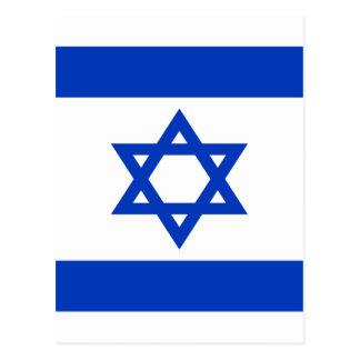 Low Cost! Israel Flag Postcard