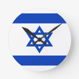 Low Cost! Israel Flag Round Clock