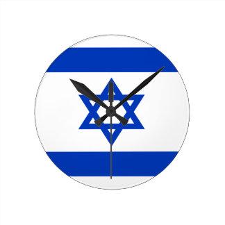Low Cost! Israel Flag Wall Clock