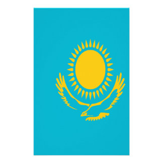 Low Cost! Kazakhstan Flag Stationery