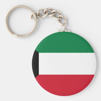 Low Cost! Kuwait Flag Keychain