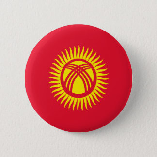 Low Cost! Kyrgyzstan Flag 2 Inch Round Button