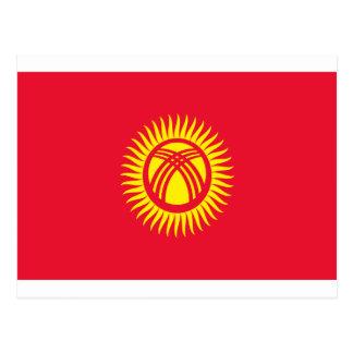 Low Cost! Kyrgyzstan Flag Postcard
