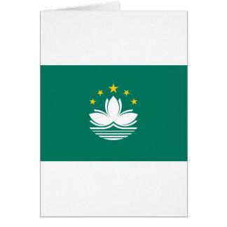 Low Cost! Macau Flag Card