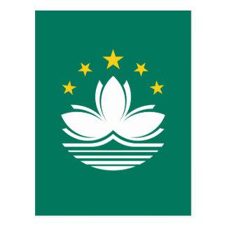 Low Cost! Macau Flag Postcard
